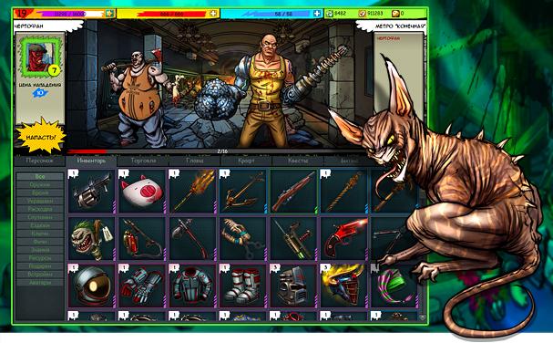 фото игроков игр